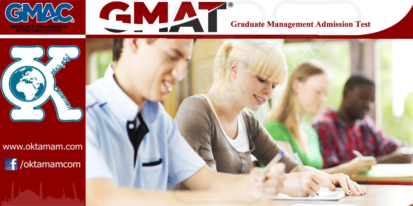 GRADUATE MANAGEMENT ADMISSION TEST – GMAT mohamed mohamed  2015-12-01T12:52:17+00:00