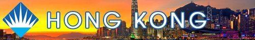 جامعه بهشه شاهير في هونج كونج