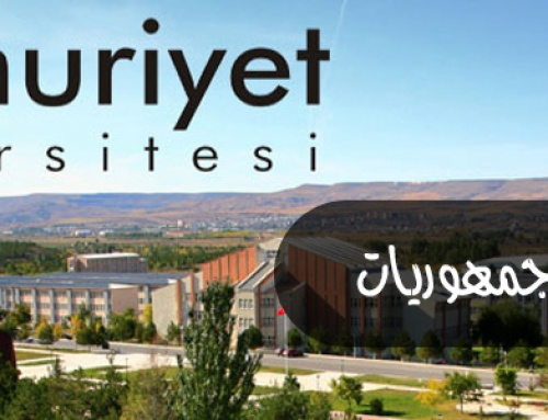 CUMHURIYET UNIVERSITY IS INAUGURATED REGISTRATION