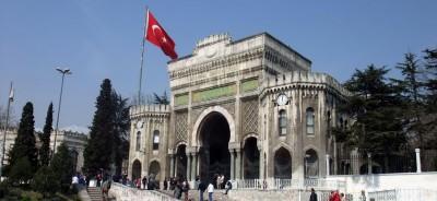 جامعة اسطنبول - الدراسة في تركيا