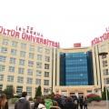 اسطنبول كولتور