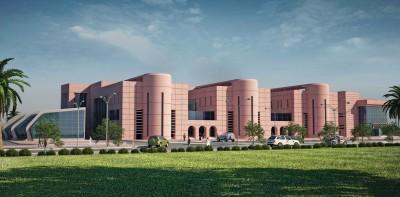 King Faysal University