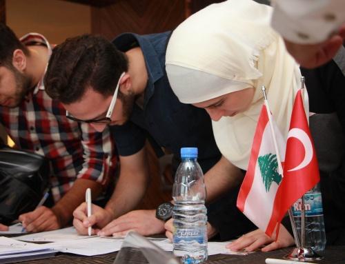 معرض الجامعات التركية في لبنان