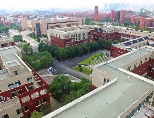 منحة President لنيل درجة الدكتوراه من جامعة Zhengzhou بالصين.