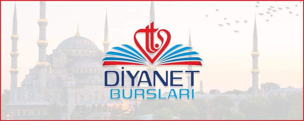 منحة وقف الديانة التركية