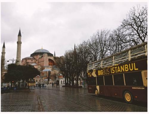الدراسة في اسطنبول
