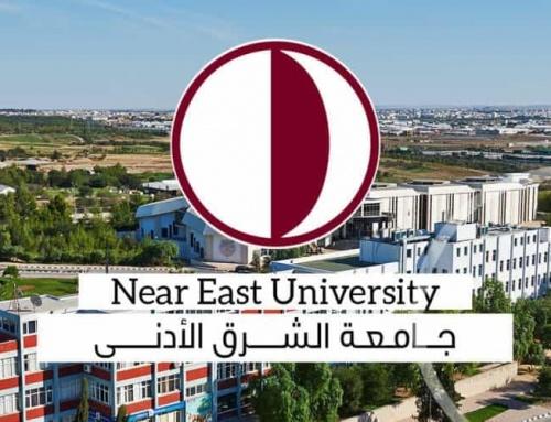 جامعة الشرق الأدنى تحصل على المرتبة الثامنة في تصنيف الـ QS لجامعات أوروبا الشرقية وآسيا الوسطى 2019