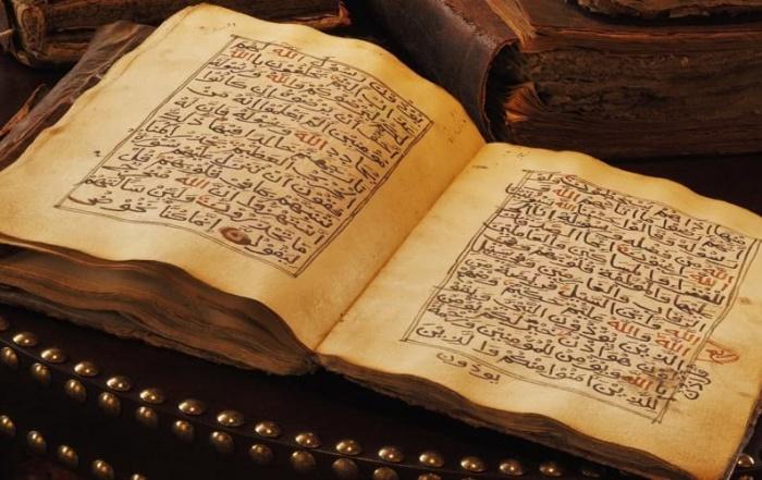 دراسة العلوم الإسلامية في تركيا