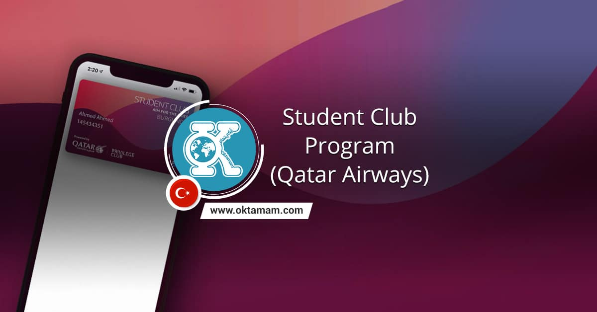 Student Club Program (Qatar Airways)
